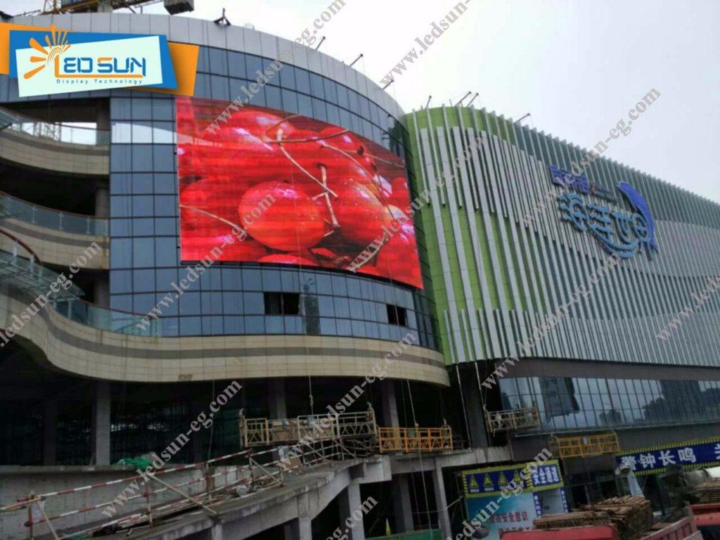 شاشة اعلانات للبيع