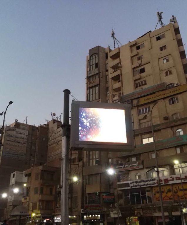 شاشة فيديو خارجيه موديل Ph 10 Outdoor led screen