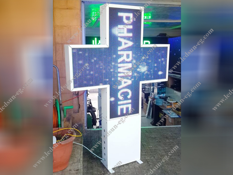 Special Led Screen