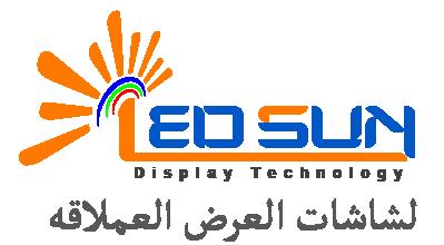 Ledsun Egypt